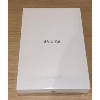 iPad - [新品.未開封]iPad Air3 64GB wifi (整備済製品)