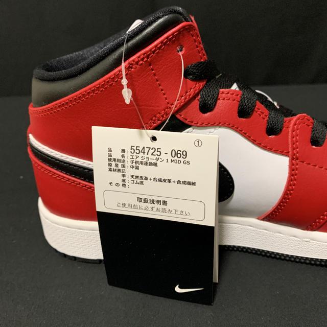 NIKE(ナイキ)のNIKE AIR JORDAN1 MID(GS) ☆新品・未使用☆ レディースの靴/シューズ(スニーカー)の商品写真