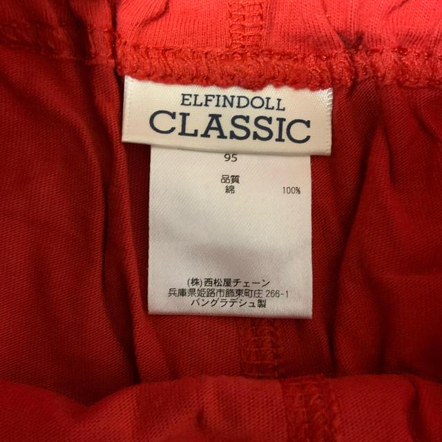 西松屋(ニシマツヤ)のズボン キッズ/ベビー/マタニティのキッズ服男の子用(90cm~)(パンツ/スパッツ)の商品写真