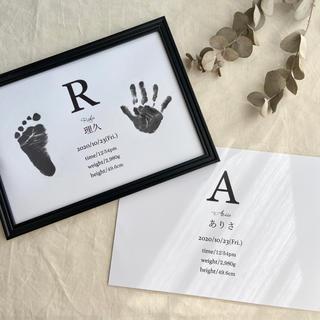 シンプルな手形足形アート(手形/足形)