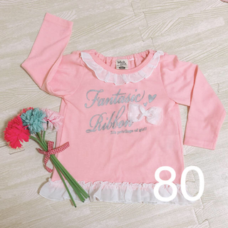 しまむら - Tシャツ ピンク