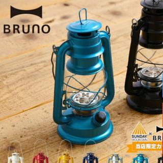 BRUNO LEDランタン 未使用(ライト/ランタン)