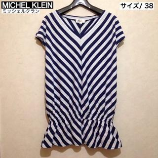 エムケーミッシェルクラン(MK MICHEL KLEIN)のMK MICHEL KLEIN カットソー ネイビー&ブルーグレーの斜ストライプ(カットソー(半袖/袖なし))