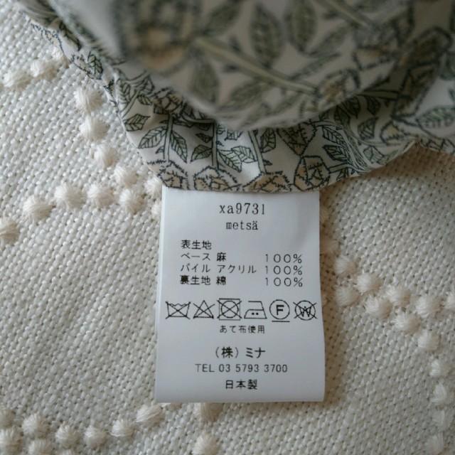 mina perhonen(ミナペルホネン)のミナペルホネン パニーニバッグ【metsa】 レディースのバッグ(トートバッグ)の商品写真