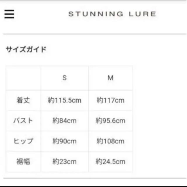 STUNNING LURE(スタニングルアー)のスタニングルアー  USサロペット レディースのパンツ(サロペット/オーバーオール)の商品写真