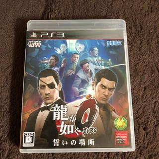 SEGA - 龍が如く0 誓いの場所 PS3