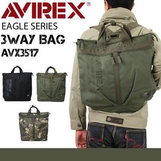 アヴィレックス(AVIREX)のアヴィレックス[AVIREX]ヘルメットバッグ リュックサック AVX3517 (バッグパック/リュック)