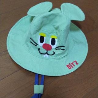 ビッツ(Bit'z)のBit'zの帽子(帽子)