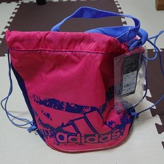アディダス(adidas)の☆新品☆adidas☆スポーツバッグ(マリン/スイミング)