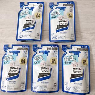 ビオレ(Biore)のメンズビオレ 泡 洗顔料 詰め替え用 130ml×5個(洗顔料)