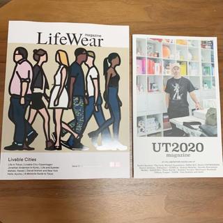 ユニクロ(UNIQLO)のユニクロ UNIQLO 2020春夏カタログ2冊セット(ファッション)