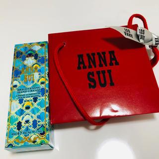 アナスイ(ANNA SUI)のアナスイ 美白ハンドクリーム 新品未使用(ハンドクリーム)