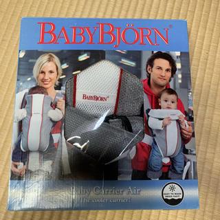 ベビービョルン(BABYBJORN)の抱っこ紐(抱っこひも/おんぶひも)