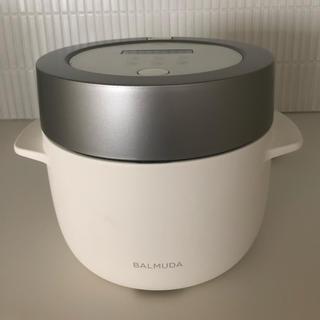 BALMUDA - 新品未使用バルミューダ炊飯器 the Gohan 白