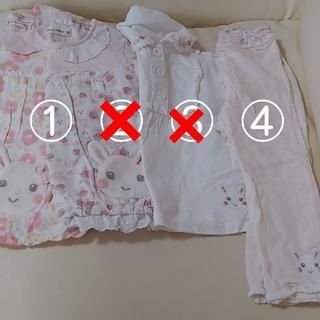 クーラクール(coeur a coeur)の①クーラクール★95サイズ&100サイズ(Tシャツ/カットソー)