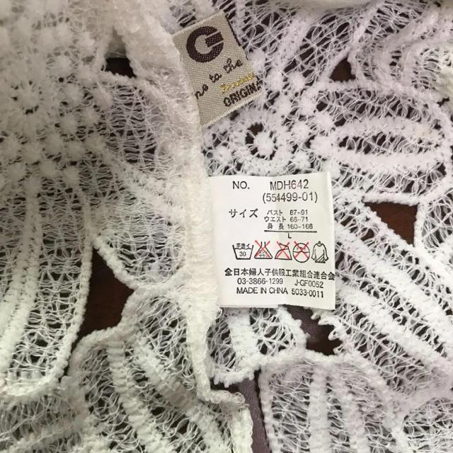 GRL(グレイル)のGRL・花柄Tシャツ レディースのトップス(Tシャツ(半袖/袖なし))の商品写真