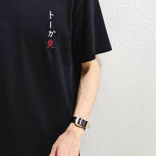 TOGA - toga トーガ愛 Tシャツ