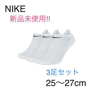 ナイキ(NIKE)のNIKE ソックス 3足セット(ソックス)