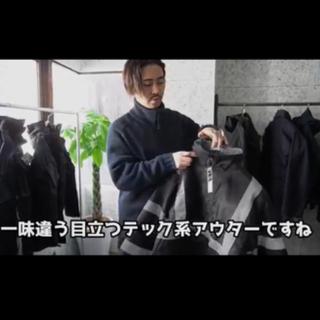 エンジニアードガーメンツ(Engineered Garments)のBritish Royal Navy Combat trousers(ワークパンツ/カーゴパンツ)