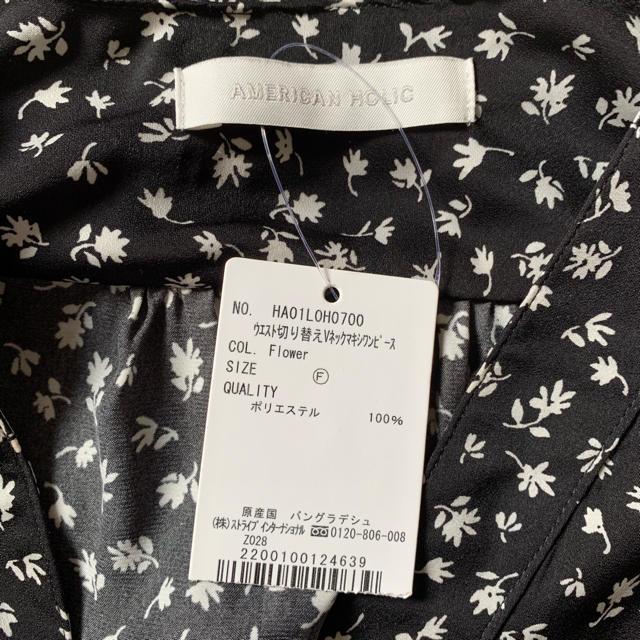 花柄 ウエスト切替Vネックマキシワンピース フリーサイズ レディースのワンピース(ロングワンピース/マキシワンピース)の商品写真