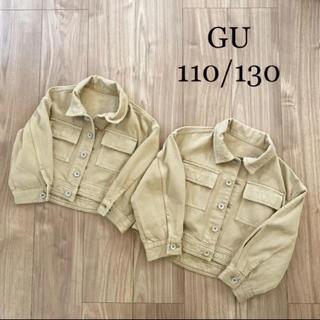 ジーユー(GU)の新品!GU オーバーサイズジャケット 110/130 姉妹 2点セット(ジャケット/上着)