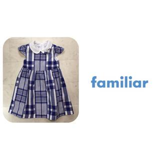familiar - ファミリア チェック リボンモチーフ Aライン ワンピース 90 美品