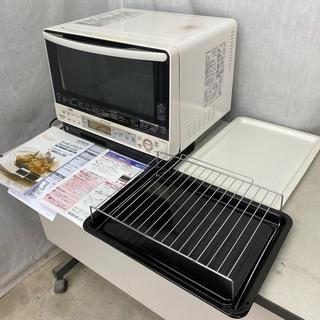 日立 - 日立 スチームオーブンレンジ/過熱水蒸気オーブン ヘルシーシェフ MRO-LS8
