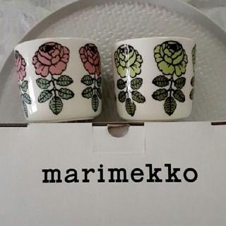 marimekko - マリメッコ ラテマグ ヴィヒキルース マグカップ コーヒーカップ 新品未使用品