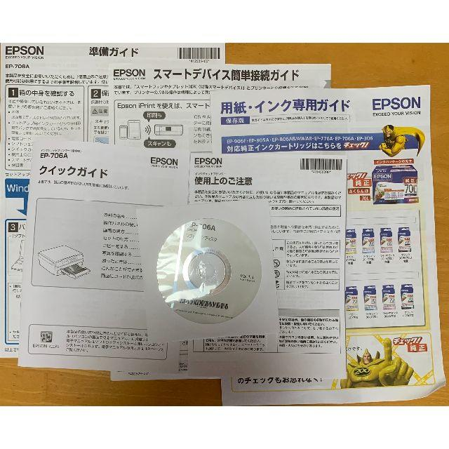 EPSON(エプソン)の【送料無料】エプソン プリンタ複合機 カラリオ EP-706A スマホ/家電/カメラのPC/タブレット(PC周辺機器)の商品写真