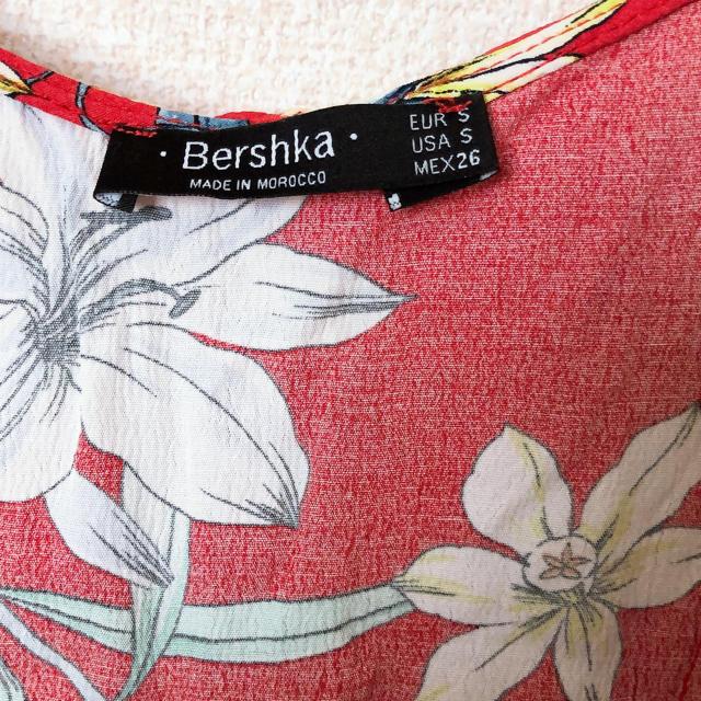 Bershka(ベルシュカ)のベルシュカ 花柄 カーディガン レディースのトップス(カーディガン)の商品写真