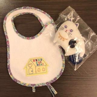ANNA SUI mini - アナスイミニ  スタイとガラガラ セット 新品