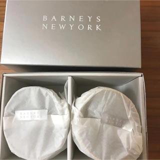 バーニーズニューヨーク(BARNEYS NEW YORK)の【新品未使用】バーニーズニューヨーク ペアグラス(グラス/カップ)