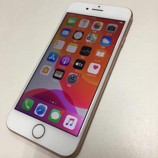 iPhone - SIMロック解除 iPhone8 256GB ゴールド