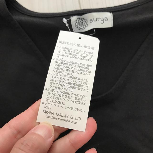 MALAIKA(マライカ)の新品未使用タグ付きsurya長袖カットソー丈62マライカMALAIKA レディースのトップス(カットソー(長袖/七分))の商品写真