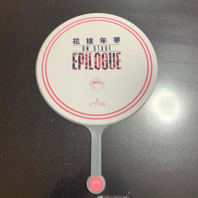 防弾少年団(BTS)(ボウダンショウネンダン)のbts テヒョン うちわ エンタメ/ホビーのCD(K-POP/アジア)の商品写真