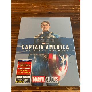 キャプテン・アメリカ/ザ・ファースト・アベンジャー MovieNEX Blu-r(外国映画)
