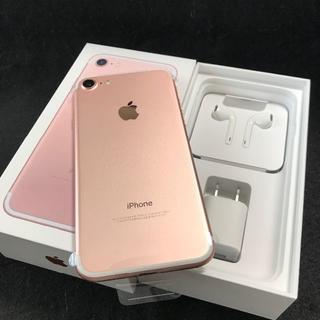 iPhone - 【新品/未使用】iphone7 128GB★SIMフリー/ローズゴールド