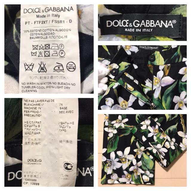 DOLCE&GABBANA(ドルチェアンドガッバーナ)のさや様専用 本物 ドルチェ&ガッバーナ フラワー デザイン パンツ (S相当) レディースのパンツ(カジュアルパンツ)の商品写真