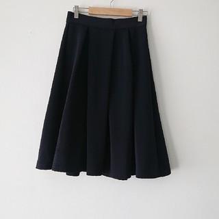 ジーユー(GU)のGU ミモレ丈スカート(ひざ丈スカート)