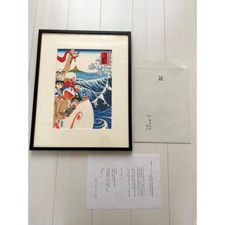 新品 ドラえもん 版画 200部 のび太の宝島 公開記念 浮世絵 木版画(版画)