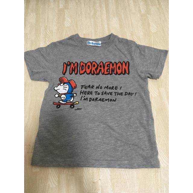 しまむら(シマムラ)のドラえもんTシャツ キッズ/ベビー/マタニティのキッズ服男の子用(90cm~)(Tシャツ/カットソー)の商品写真