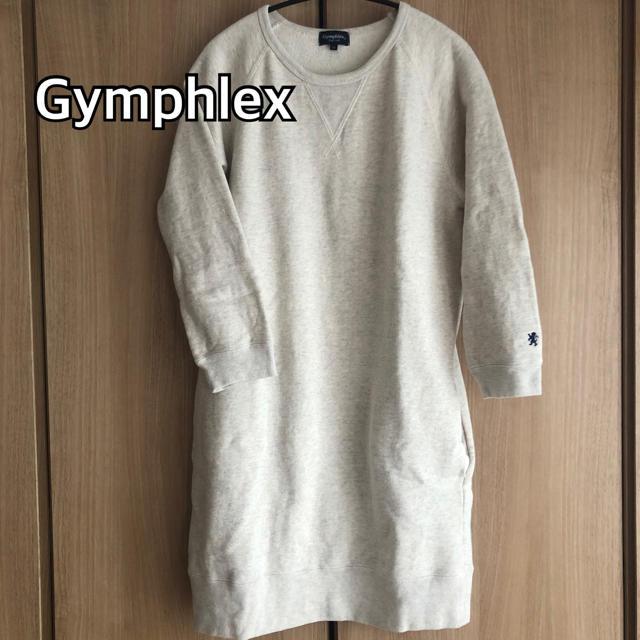 GYMPHLEX(ジムフレックス)のGymphlex ジムフレックス 日本製 スウェット チュニック レディースのトップス(トレーナー/スウェット)の商品写真
