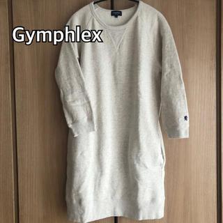 GYMPHLEX - Gymphlex ジムフレックス 日本製 スウェット チュニック