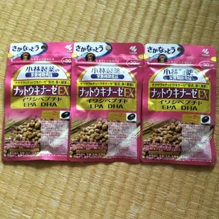 コバヤシセイヤク(小林製薬)のナットウキナーゼex 30日分×3袋セット(その他)