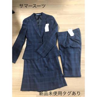 アオキ(AOKI)のAOKI スーツ cancamコラボ 山本美月着用 スーツ スカート パンツ(スーツ)