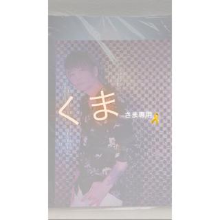 浅沼晋太郎1st写真集 POPCORN アニメイト限定版(声優/アニメ)