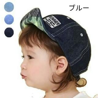 【ブルー】6ヶ月~4歳 サイズ調整 可能 デニム 迷彩 キャップ