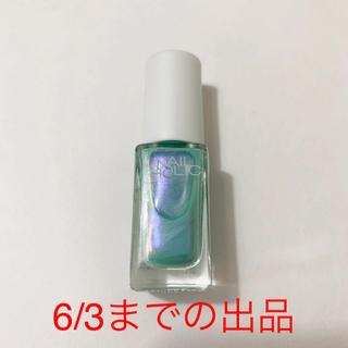 NAIL HOLIC - 【NAILHOLIC】GR770 (限定カラー)