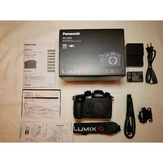 パナソニック(Panasonic)のLUMIX GH5 ボディーのみ 【延長保証・V-Logキー付】(ミラーレス一眼)