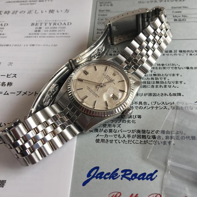 ROLEX(ロレックス)のOH済 ロレックス デイトジャスト 1601 シルバーモザイク文字盤  メンズの時計(腕時計(アナログ))の商品写真